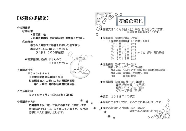 19youkou-003