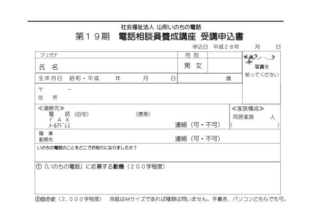 19youkou-004